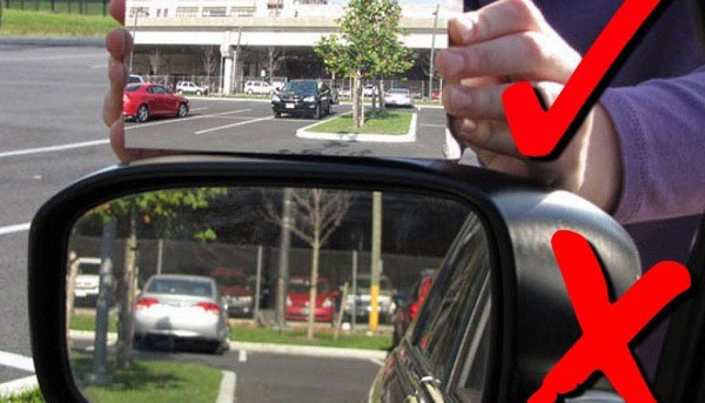 Driving Tip – Mirror Adjustment